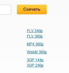 Savefrom net не качает видео с вк - 8699