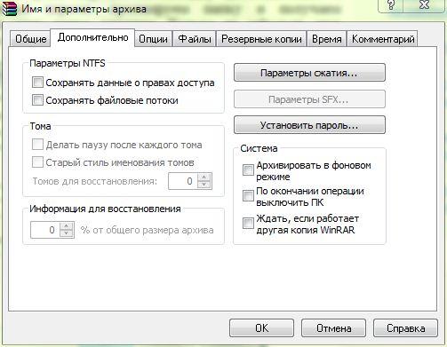 Как поставить файл в исключения антивируса avast - 5e8