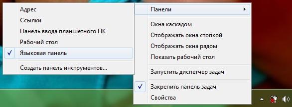 Как Добавить Языковую Панель В Android