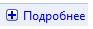 тормозит видео при просмотре онлайн в google chrome