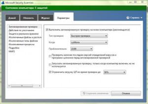 besplatnyj-antivirus-ot-microsoft-skachat