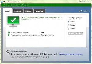 microsoft-security-essentials-skachat