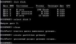 загрузочная флешка windows - create partition primary