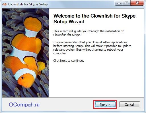 программа для изменения голоса в скайпе Clownfish - фото 9