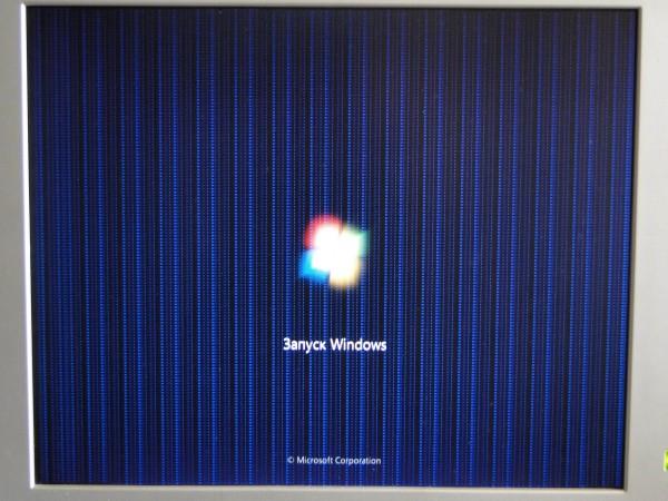 изображение на экране монитора: