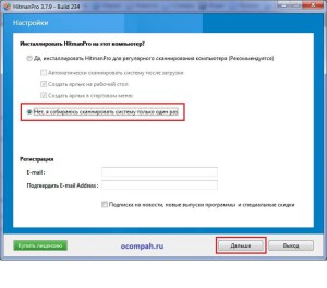 вирус закрывает окно браузера: