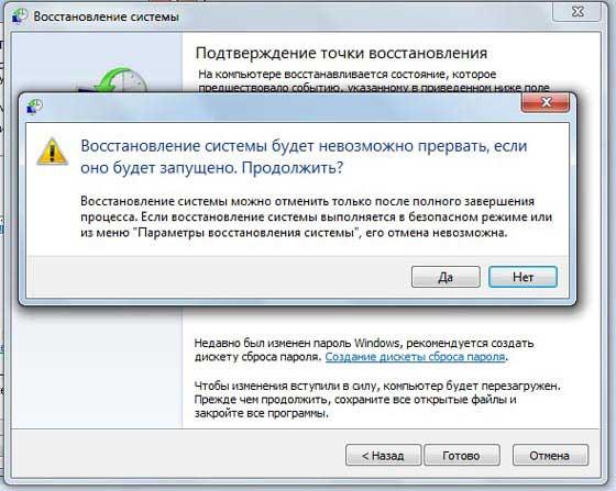 ошибка при запуске приложения 0xc00000ba скачать бесплатно