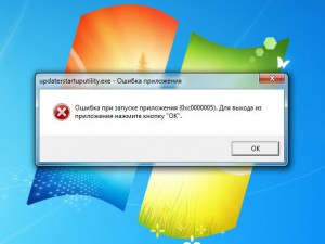 0xs0000005-oshibka-pri-zapuske-prilozheniya-windows-7