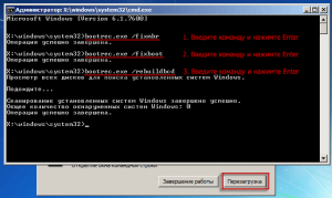 vosstanovleniye windows RebuildBcd cmd flash-dvd