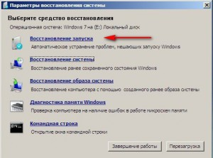 Bootmgr is missing windows 7 как исправить