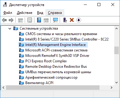 Intel Management Engine Interface Driver Code 10 Solved