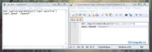 Блокнот Windows и Notepad++