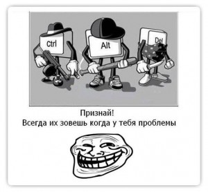 ctrl-alt-delete диспетчер задач windows