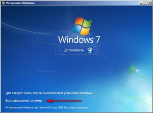 bootmgr is missing vosstanovleniye windows 7