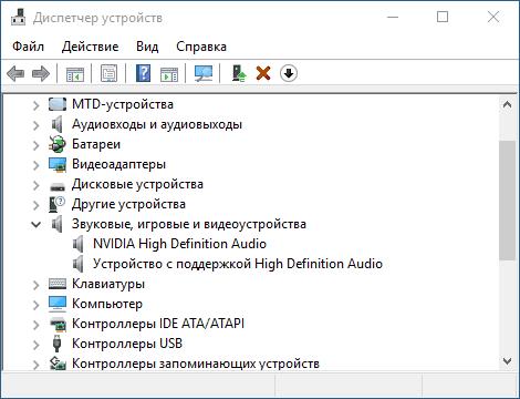 Как отключить автоматическое обновление драйверов в windows 10?