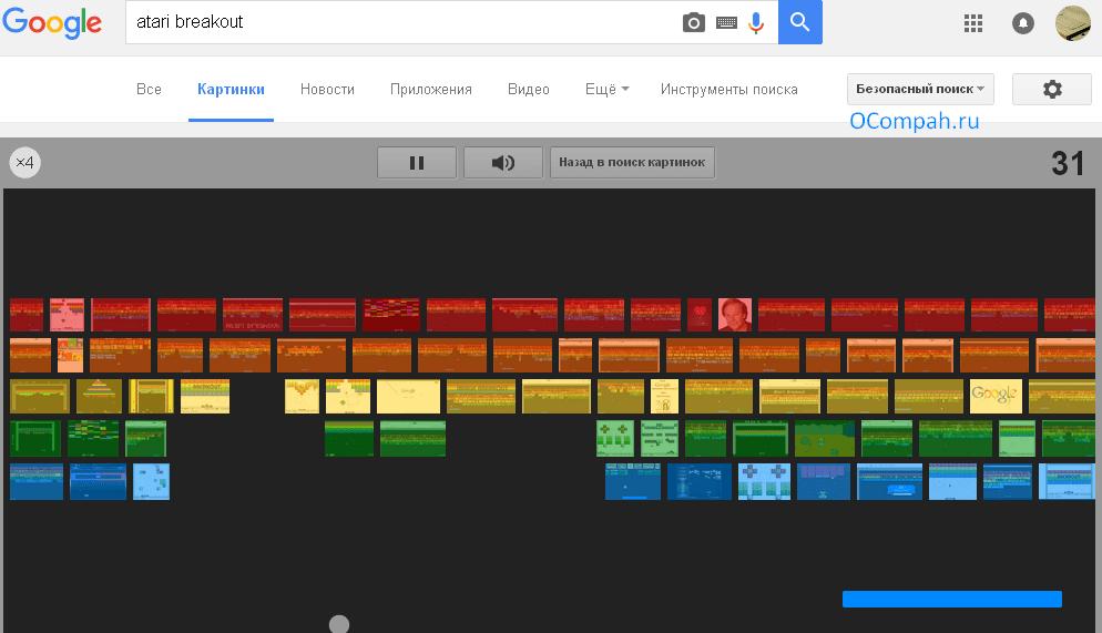 Политика конфиденциальности Google Пользуясь сервисами Google Вы доверяете нам свою личную
