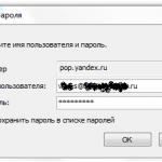 outlook_network_password